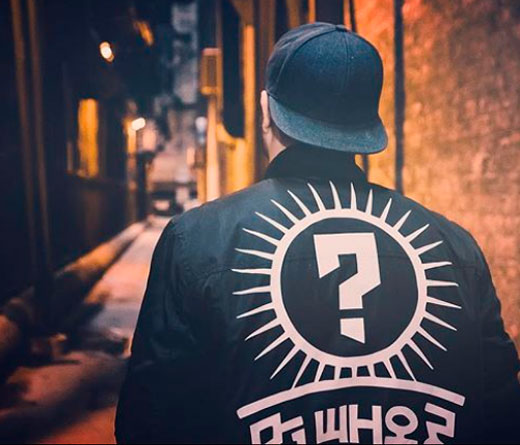 CMTV -  Find Yourself, lo nuevo de DJ Who?