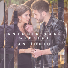 Antonio José - ANTÍDOTO - SINGLE