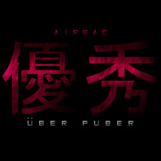 Airbag - ÜBER PUBER - SINGLE