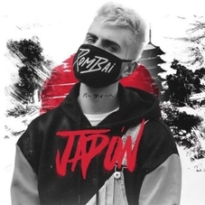 Rombai - JAPÓN - SINGLE