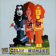 Color Humano - COLOR HUMANO VOL. 1