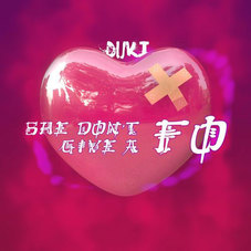 Duki - SHE DON'T GIVE A FO - SINGLE