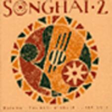 Ketama - SONGHAI 2